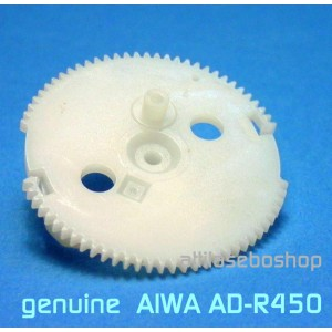 AIWA AD-R450 tape deck FF- REV servo gear 81-506-241